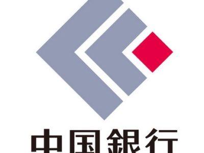 【中国銀行】2019 年ゴールデンウィーク 10 連休の ATM・お金の引き出し