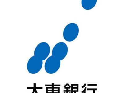 【2019年GW】大東銀行の窓口業務・ATM営業時間まとめ