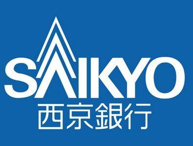 【西京銀行】2019年ゴールデンウィーク10連休中のATM・出金・クレカや携帯料金