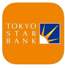 【東京スター銀行】2019年ゴールデンウィーク10連休のATM・お金の引き出し