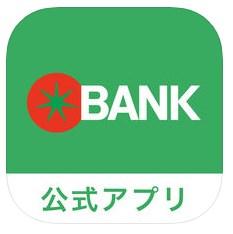 【トマト銀行】2019年ゴールデンウィーク10連休のATM・お金の引き出し・クレカや携帯料金