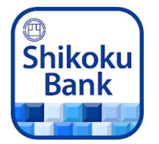 四国銀行の無料アプリ