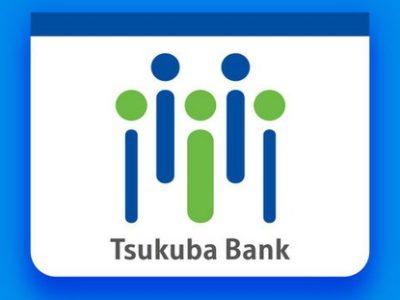 筑波銀行のクレジットカード「つくばバンクカード」