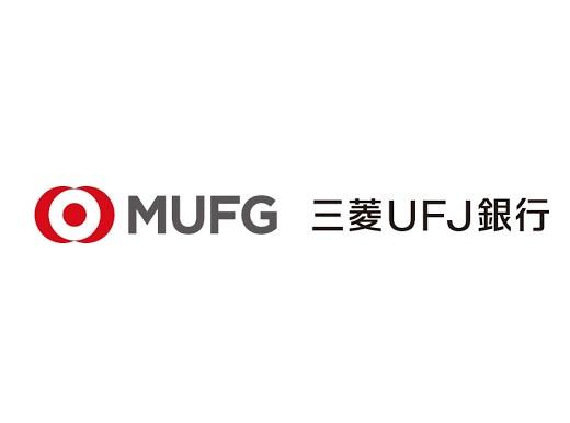 三菱UFJ銀行の年末年始の窓口